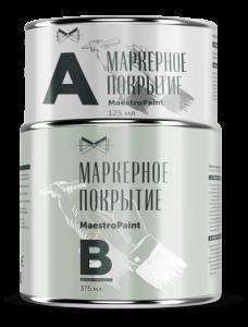 Маркерная краска MaestroPaint Белый глянец