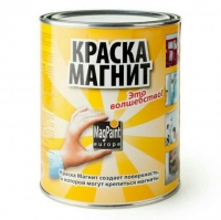 Магнитная краска (грунт) Magpaint